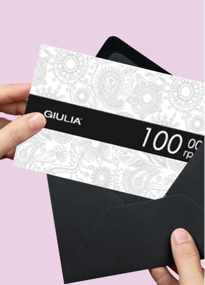 Подарунковий сертифікат100