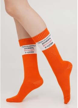 Шкарпетки жіночі з оригінальним написом WS4 TEXT STRONG 014 (помаранчевий)